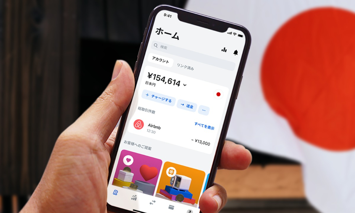 Revolut officially launches in Japan as it continues rapid international expansion